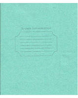 Тетрадь ученическая 12 листов линия (20 тетрадей- 1 упаковка)