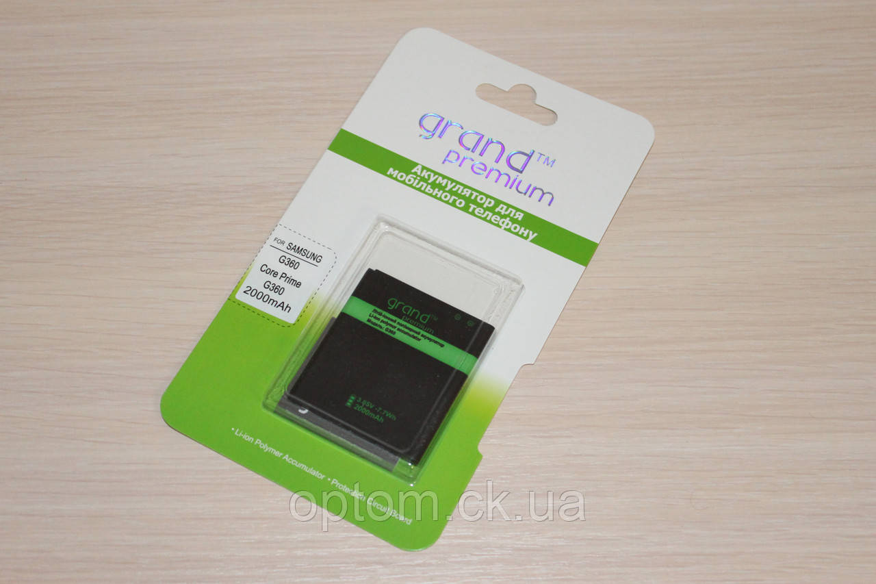 Аккумулятор Grand Premium Samsung G360 (EB-BG360CBE) 100%