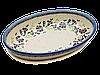 Керамическая форма для выпечки и запекания овальная малая 29 х 19 Лесной венок