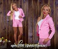 Костюм Пиджак и шорты розовый