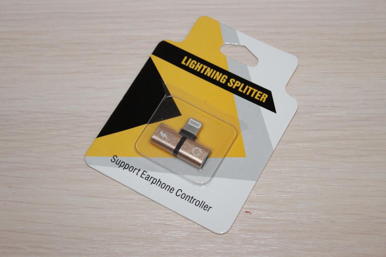 Двойник Metal на iPhone (Lightning)  наушники + зарядка Yellow