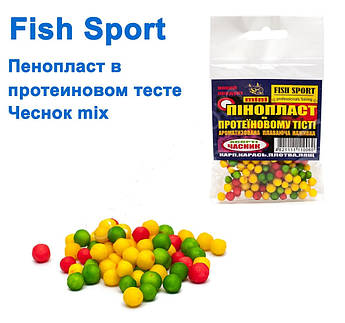 Пенопласт в протеиновом тесте Fish Sport Чеснок (микс)