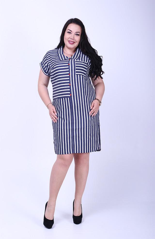 Фото Летнего платья рубашки коттон Марина-1 батал