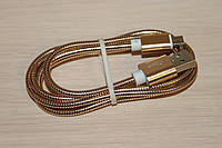 Кабель microUSB в металлической гофре Gold