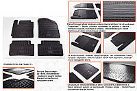 Kia Picanto 2016-2020 резиновые коврики Stingray Premium