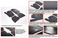 Volkswagen Polo 2017↗ HB Резиновые коврики Stingray