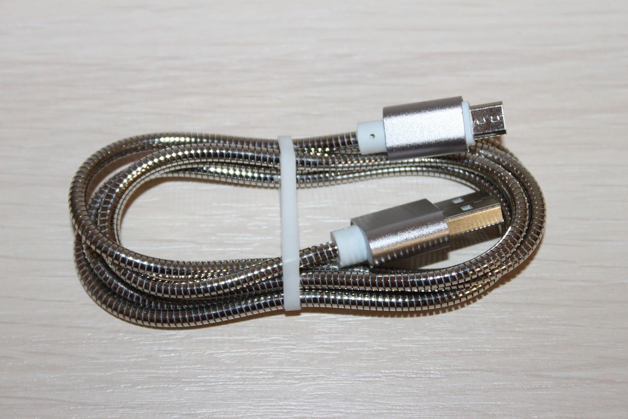 Кабель microUSB в металлической гофре Silver