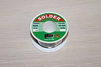 Олово Solder для пайки (1mm) 40g