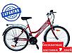 Городской велосипед Mustang Sport 26*162, фото 2