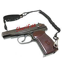 Шнур страховочный для пистолета (спиральный) 22113