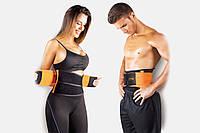 Пояс для похудения Xterem Power Belt, фото 1