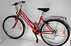 Городской велосипед Mustang Sport 26*162, фото 4