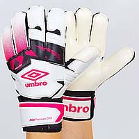 Перчатки вратарские с защитными вставками на пальцы FB-894-2 UMB