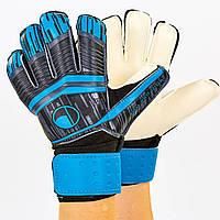 Перчатки вратарские с защитными вставками FB-900-1
