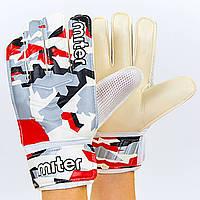 Перчатки вратарские MITER FB-6744-1