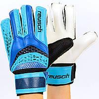 ae465bd8 Перчатки для футбола в Украине. Сравнить цены, купить ...