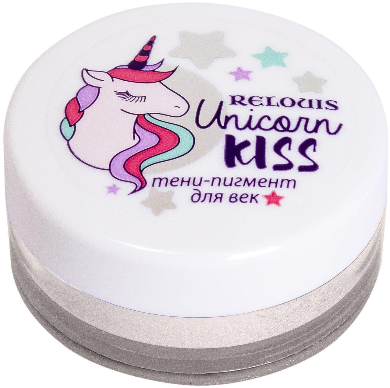Тени-пигмент для век Unicorn KISS