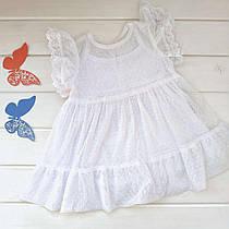 """Нарядное платье для девочек """"Воздушное"""" на 68 и 80 см"""