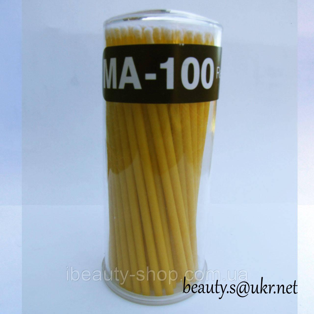 Микробраши, жовті,100 шт, 2,5 мм, колба.