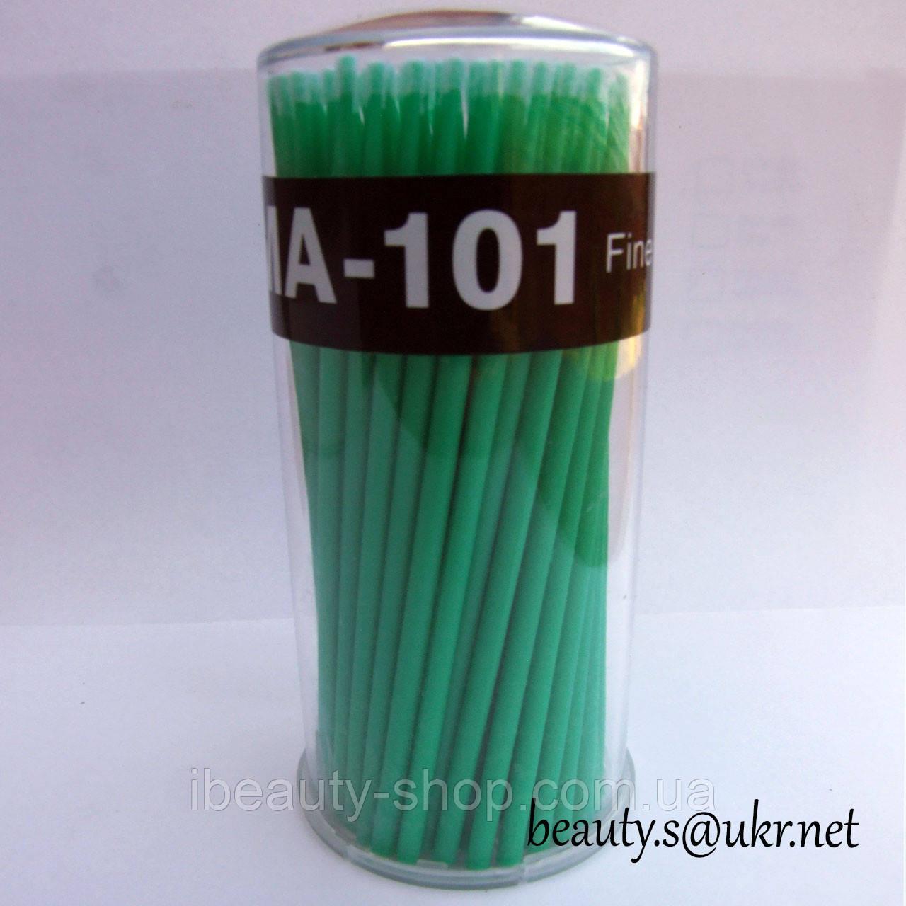 Микробраши, зелені,100 шт, 2,0 мм, колба.