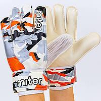 Перчатки вратарские MITER FB-6744-2