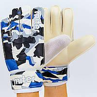Перчатки вратарские MITER FB-6744-4
