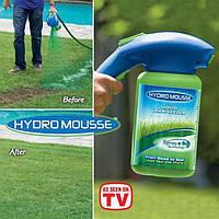 Жидкий газон Hydro Mousse Liquid Lawn 2в1, для гидро засева и предания густоты