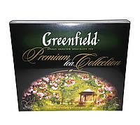 Чай ассорти Greenfield Premium Tea Collection в пакетиках 24 вкуса 96 шт