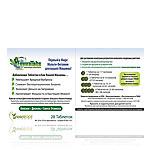 EnviroTabs® 28 tabs 125 mg / ЭнвайроТэбс для легковых автомобилей, 28 таблеток по 125 мг