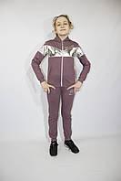 Спортивный  трикотажный детский  костюм девочке   , 122-128-134-140 рост, Украина