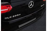 Mercedes GLC C253 Накладка на задній бампер (нерж)