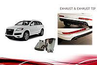 Audi Q7 Насадки на глушитель (2 шт)
