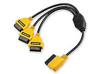 У-подібний кабель розгалужувач Autool 16 pin OBD2 3 в 1 50 см