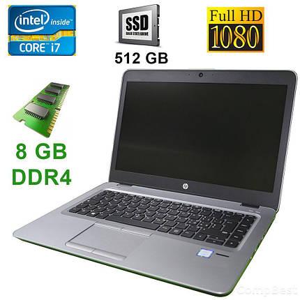 """Ноутбук HP EliteBook 840 G4 / 14"""" / Intel Core i7-7500U (2(4)ядра по 2.7GHz) / 8Gb DDR4 / 512Gb SSD / 2xUSB 3.1, DP, VGA, RJ-45, фото 2"""