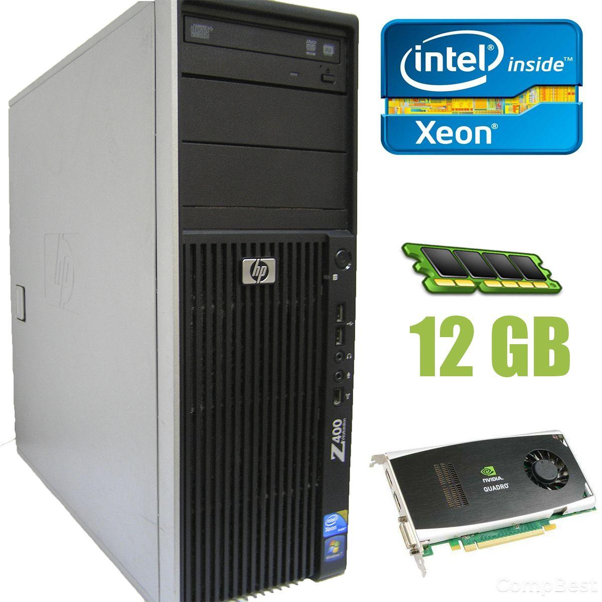 HP Workstation Z400 / Intel Xeon E5540 (4(8) ядра по 2.53-2.8GHz) / 12GB DDR3 / 160GB HDD, 10'000 RPM  / NVIDIA Quadro FX 1800 192-bit / DVD-RW / БП