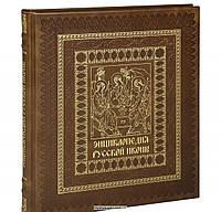 Энциклопедия русской иконы (подарочное издание), 978-5-88353-464-4