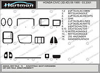 Honda Civic 1995-2001 АКЦИЯ! Накладки на панель под карбон