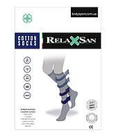 Компрессионные гольфы для мужчин 2 класса компрессии лечебные от варикоза Relaxsan Cotton Socks 920 22-27 mmHg, фото 1