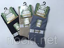 Шкарпетки чоловічі бамбук без шва Carabelli(Карабели) вир-во Туреччина