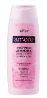 ВІТЭКС Amore Экспресс - демакияж мицеллярный для глаз и губ