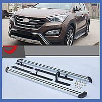 Hyundai Santa Fe 3 2012-2018 гг. Боковые площадки OEM V1 (2 шт)