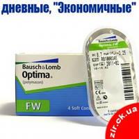 Контактные линзы Optima FW  от zir.ck.ua с доставкой