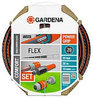 Шланг армированный Gardena Flex 9x9 1/2'', 20м (комплект)