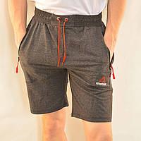 Шорты мужские трикотажные  Nike от 46 до 54  Темно серый, 48