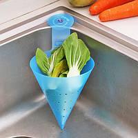 Фильтр - дуршлаг складной для мытья ягод, фруктов или сбора очисток