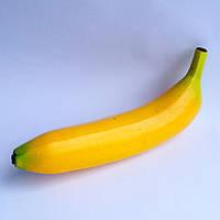 Банан  искуственный 19 см.