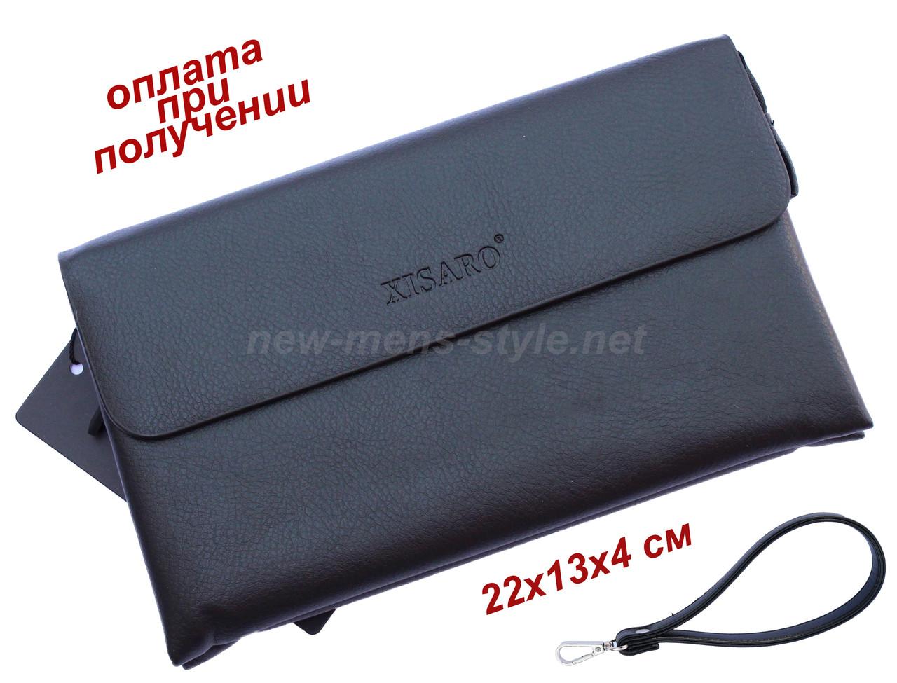 Мужская кожаная натуральная сумка барсетка борсетка клатч XISARO NEW