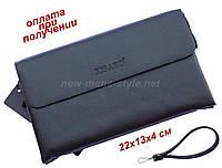 Мужская кожаная натуральная сумка барсетка борсетка клатч XISARO NEW, фото 1