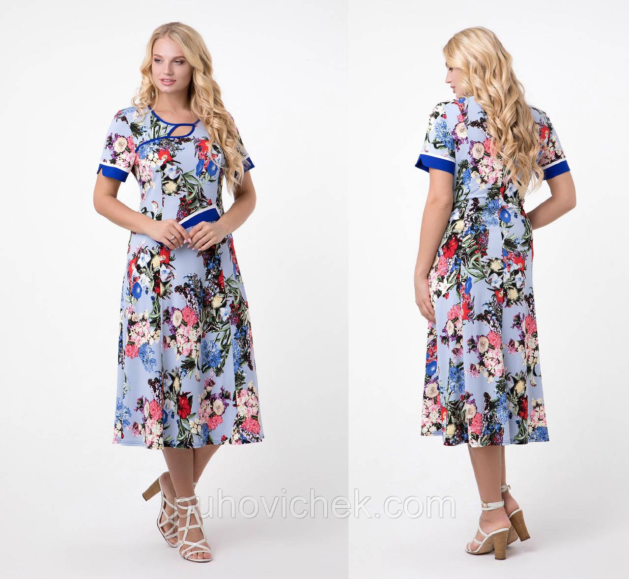 Летние женские платья больших размеров трикотажные интернет магазин