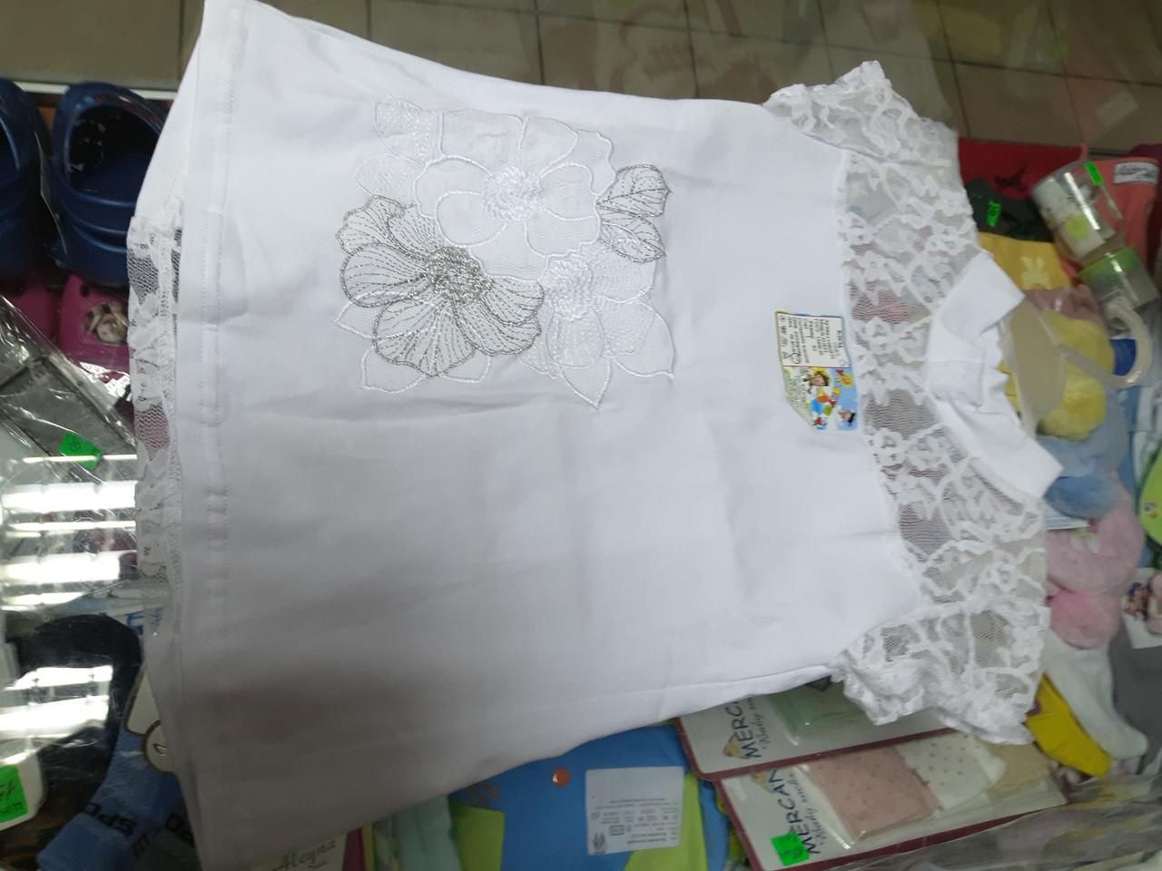 Школьная блуза с коротким рукавом для девочки р.110-140